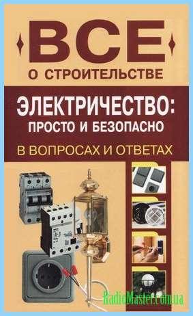 Схема подключения включателя регулятора оборотов эл,.двигателя постоянного тока.