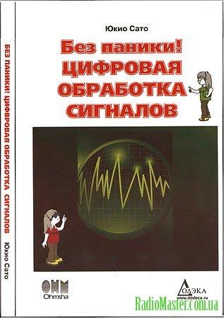 Книга является современным