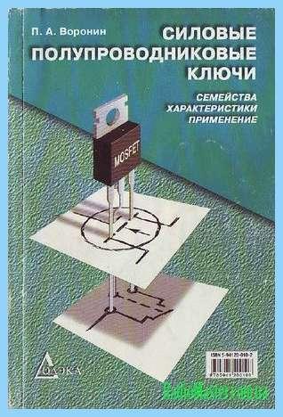 Дубликатор(копировщик) ключей от домофона своими руками.