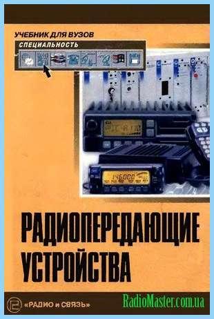 Схемы радиолюбительских лабораторных бп.