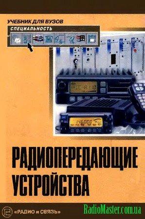 элементов схем генераторов