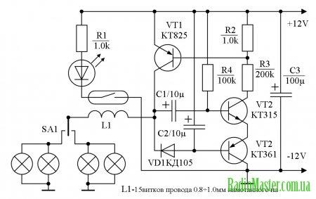 SA1 (см. схему) лампы