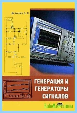 Схемы импульсных генераторов на микросхеме к155ла3.