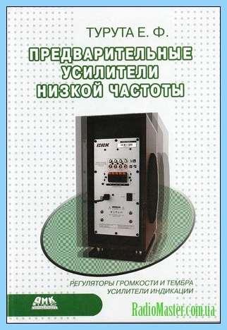 Регуляторы мощности на симисторах bta16-600.