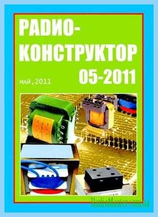 """Принципиальная элекрическая схема радиоприемника  """"Вега-340 """" ."""