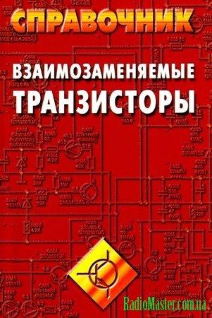 """""""Аналоги отечественных и"""