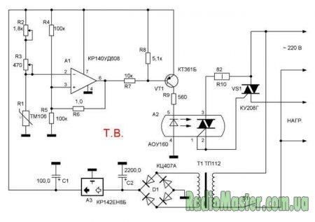 Схема: Терморегулятор