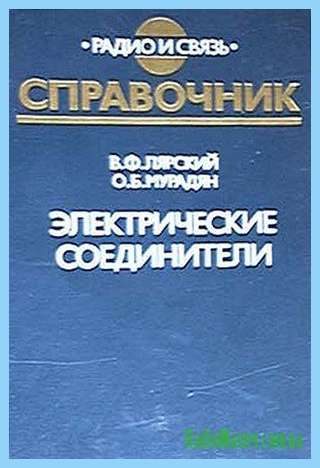 Скачать бесплатно русские инструкции по эксплуатации. Сборник