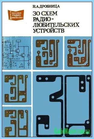 Описания принципа работы схемы зу рассвет 2.