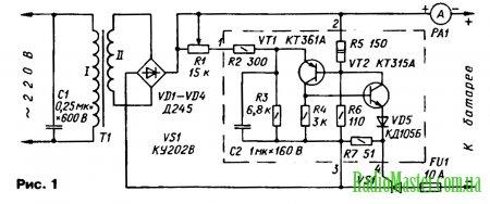 Схема автоматическое зарядное устройство автомобильного аккумулятора фото 402